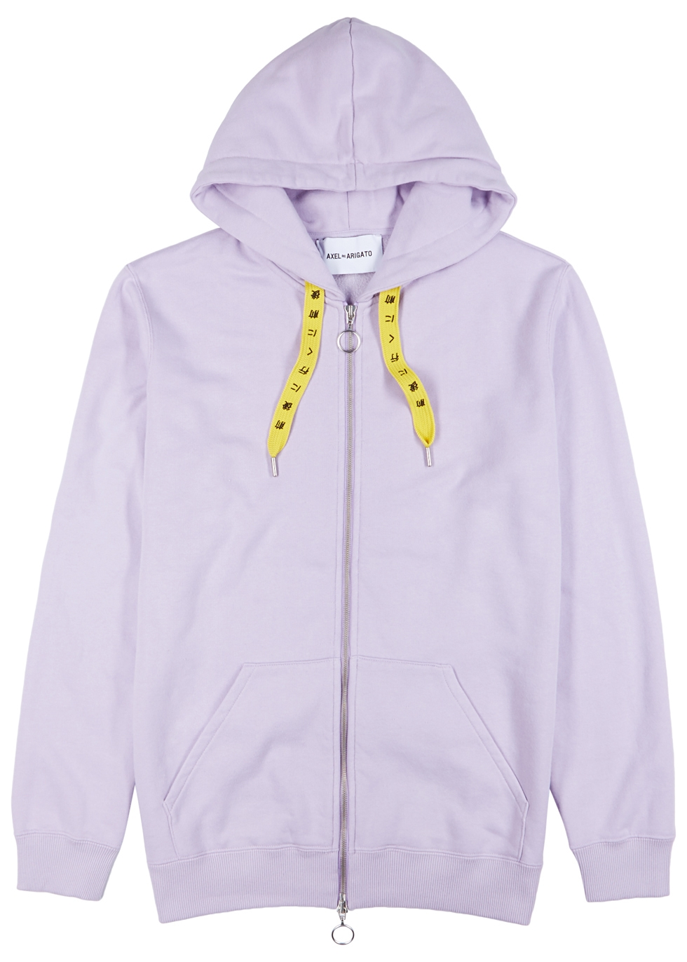 AXEL ARIGATO LILAC HOODED COTTON-BLEND SWEATSHIRT