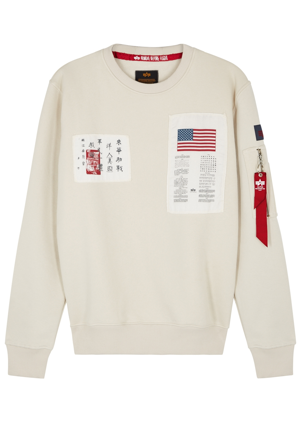 Alpha Industries Blood CHIT Sweater Black