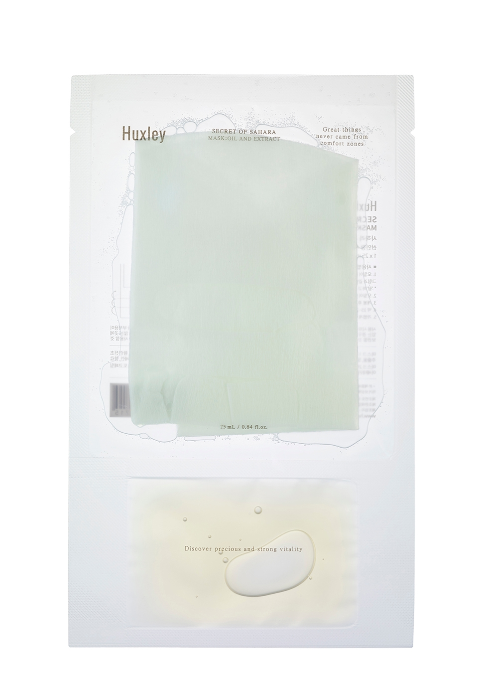 Sheet Mask: Oil And Extract - set of 3 - HUXLEY