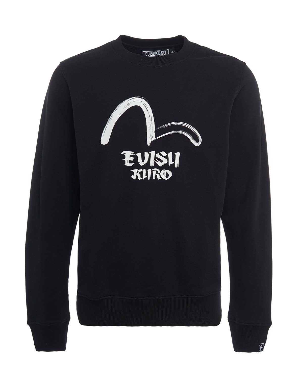 EVISU Enlarged Kamon And Seagull Print Sweatshirt