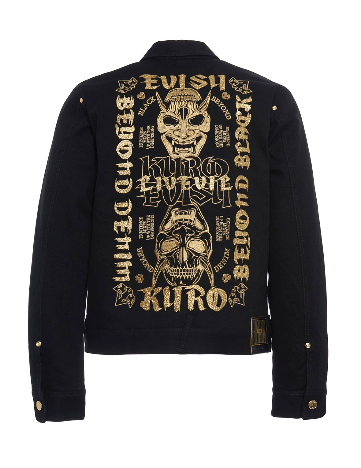 EVISU Quilted Denim Jacket With Heraldry Embroidery