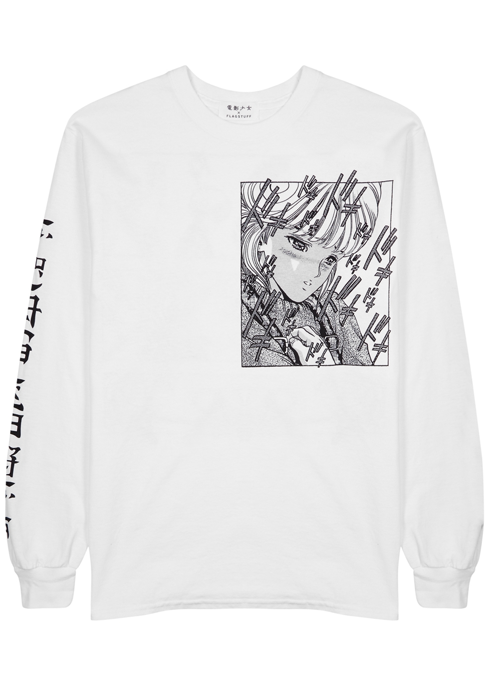 White cotton T-shirt - Flagstuff