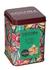 Caramel Sea Salt Fudge Tin 200g - Cocoba