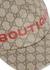 GG Supreme Boutique monogrammed cap - Gucci
