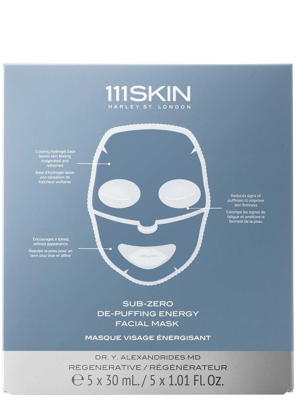 Sub Zero De-Puffing Energy Facial Mask - Pack of 5