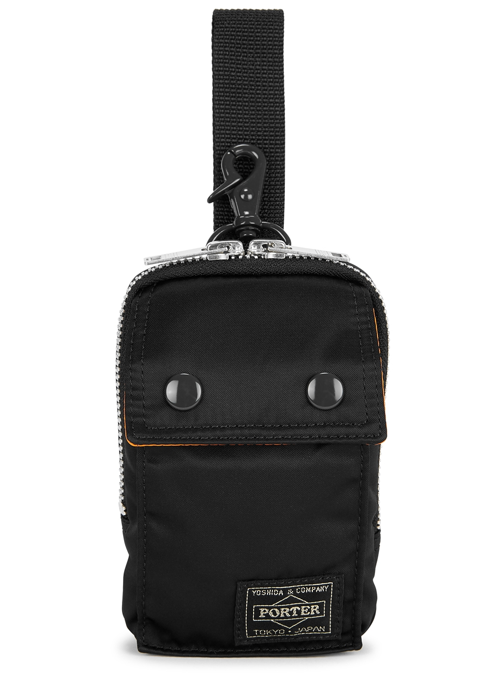 Small black padded nylon pouch