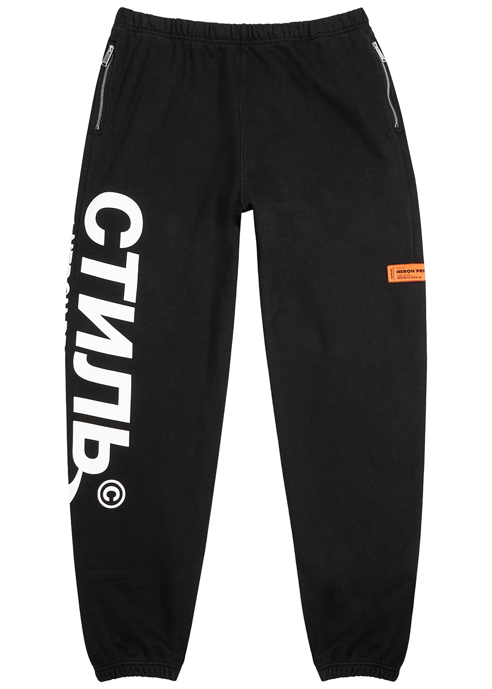CTNMB black cotton sweatpants