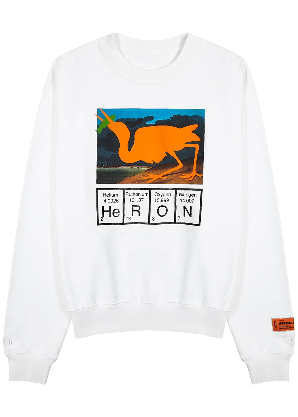 Heron Cutout white printed cotton sweatshirt