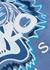 Light blue tiger-embroidered cotton sweatshirt - Kenzo
