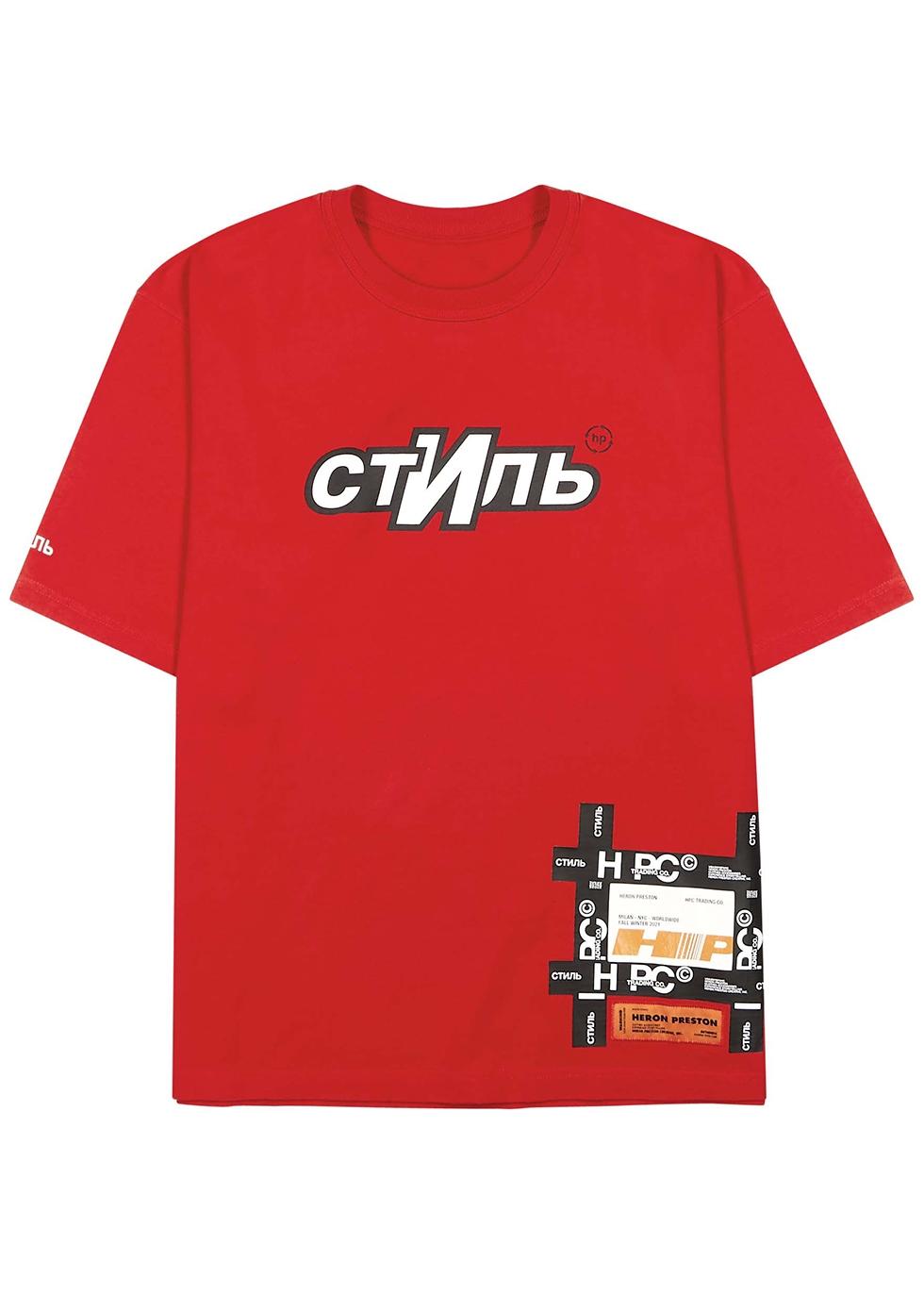 CTNMB Sport printed cotton T-shirt