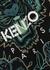 Black logo cotton T-shirt (2-5 years) - Kenzo