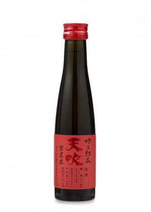 Amabuki Rosé Junmai Sake 180ml